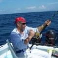 Морские рыболовные снасти