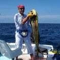 Лучшая морская рыбалка - корифена