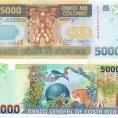 Банкноты Коста-Рики - 5000 колон