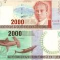 Банкноты Коста-Рики - 2000 колон