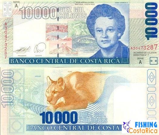 Банкноты Коста-Рики - 10000 колон