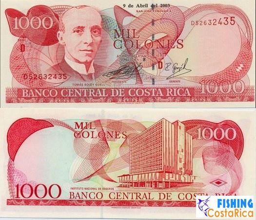 Банкноты Коста-Рики - 1000 колон